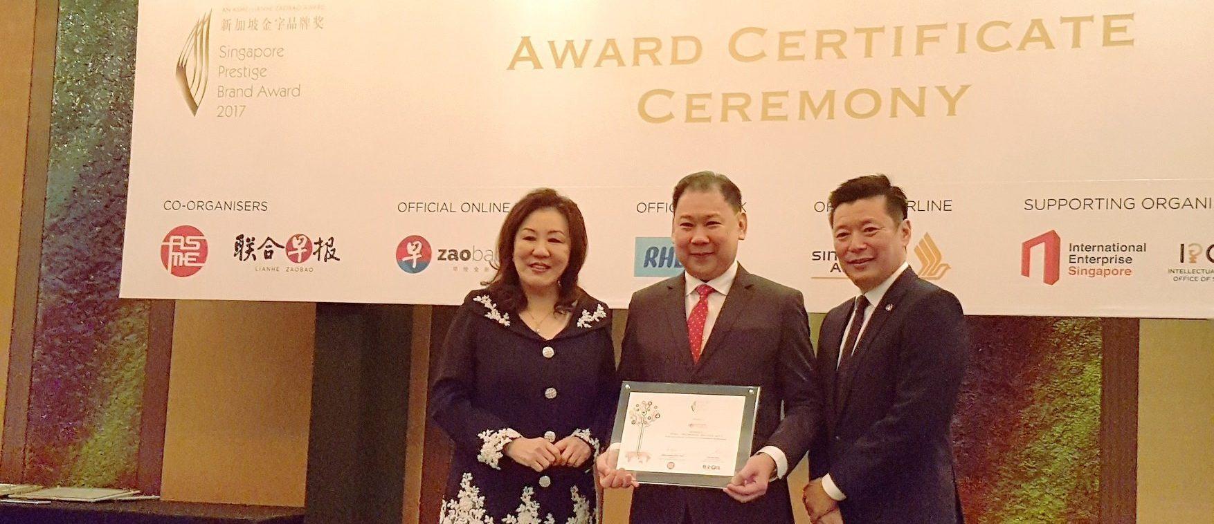 Singapore Prestige Brand Award (SPBA)